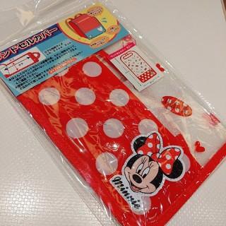 ディズニー(Disney)のランドセルカバー、ランドセル、水避け、ミニー(ランドセル)