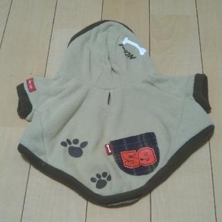 アイリスオーヤマ - 小型犬用 ペット服