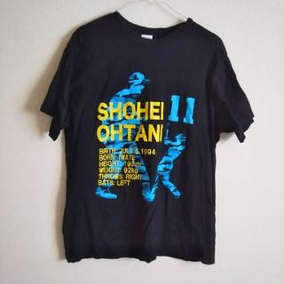 北海道日本ハムファイターズ - 大谷翔平 Tシャツ  黒 フリーサイズ 野球 応援グッズ 非売品