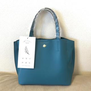 Legato Largo - 〔新品・未使用 〕レガートラルゴ かるいかばん2wayトートバッグ