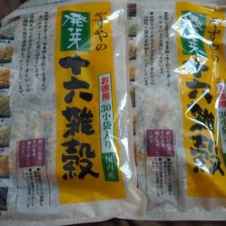 ヤズヤ(やずや)のやずや 発芽 一六雑穀 2袋(米/穀物)
