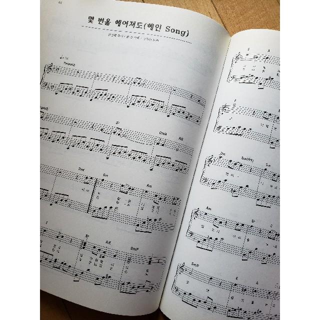 恋歌 悲しき 韓国 ドラマ