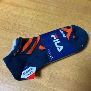 フィラ(FILA)の新品、FILAロゴ入りソックス靴下3足セット(ソックス)