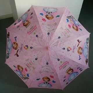 ディズニー(Disney)のちいさなプリンセスソフィア 傘(傘)
