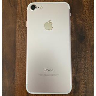 アップル(Apple)のiphone7/SIMフリー/128GB/ローズゴールド(スマートフォン本体)