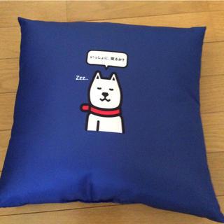 Softbank - Softbank  お父さんクッション