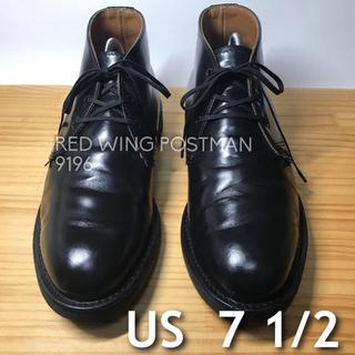レッドウィング(REDWING)のRED WING POSTMAN チャッカブーツ25.5(ドレス/ビジネス)