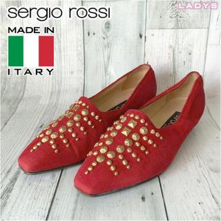 Sergio Rossi - セルジオロッシ ハラコ スエード スタッズ フラット パンプス フラットシューズ