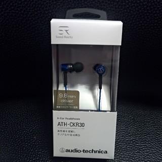 audio-technica - オーディオテクニカ イヤホン
