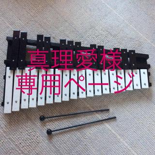 ※専用ページ※ 卓上 鉄琴  グロッケン(鉄琴)