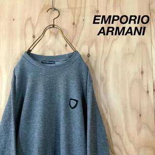 エンポリオアルマーニ(Emporio Armani)のEMPORIO ARMANI ワンポイントロゴ スウェット(スウェット)