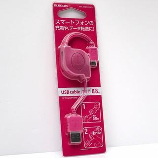 巻取り式 microUSBケーブル  ピンク(バッテリー/充電器)