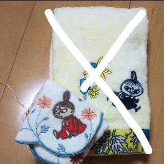 リトルミー(Little Me)の新品☆リトルミィ☆ムーミン☆ハンドタオルとフェイスタオルセット(タオル)