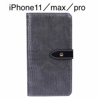 スマホケース アイホン11 手帳型 iPhone11(iPhoneケース)