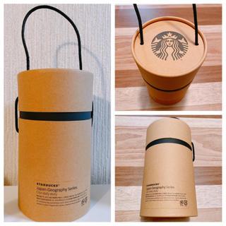 スターバックスコーヒー(Starbucks Coffee)のスターバックス タンブラーケース(日用品/生活雑貨)