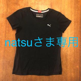 プーマ(PUMA)のプーマTシャツ(レディース  )(トレーニング用品)