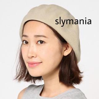 アズールバイマウジー(AZUL by moussy)の美品 アズールバイマウジー ウール ベレー帽 ベージュ(ハンチング/ベレー帽)