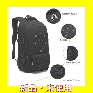 専用 登山バッグ バックパック 大容量 リュックサック 通勤 リュック ビジネス(バッグパック/リュック)