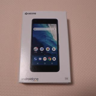 キョウセラ(京セラ)のAndroid one s4(新品未使用)(スマートフォン本体)