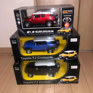 トヨタ(トヨタ)のFJ cruiser FJクルーザー   ラジコン 3台セット(ホビーラジコン)
