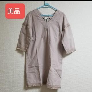 ベイフロー(BAYFLOW)のBAYFLOW 7分袖ワンピース(Tシャツ(長袖/七分))