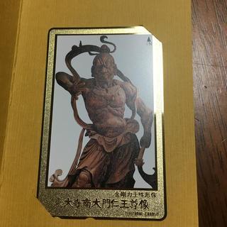 【未使用】東大寺国宝南大門 仁王尊像 テレホンカード(その他)