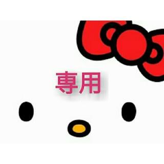 SHISEIDO (資生堂) - 新商品! 8個セット 資生堂 ザ・コラーゲン