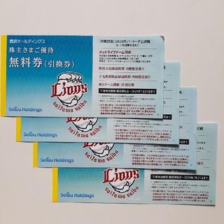 埼玉西武ライオンズ - 4枚♥️西武ライオンズ内野指定S席引換可能券