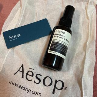 イソップ(Aesop)の新品✩Aesop イソップ ボディスプレー 14(ボディローション/ミルク)