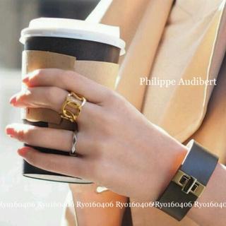 フィリップオーディベール(Philippe Audibert)のWEB限定⭐️13200円⭐️美品/フィリップオーディベール/サークルリング (リング(指輪))