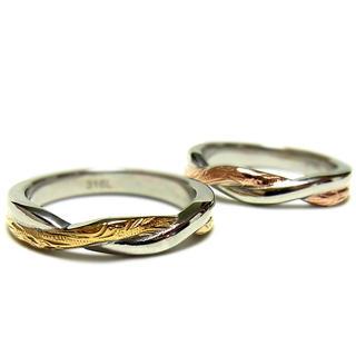 ハワイアンジュエリー 指輪 スクロール プルメリア サージカル ステンレス(リング(指輪))