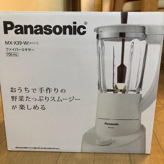 Panasonic - ファイバーミキサー MX-X39-W