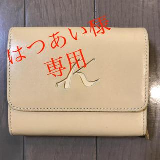 キタムラ(Kitamura)のキタムラ折り財布(財布)