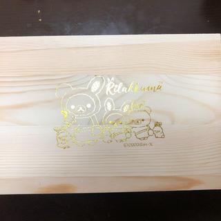 サンエックス(サンエックス)のリラックマ   お花畑の小さな子うさぎ 木製カトラリーセット(カトラリー/箸)