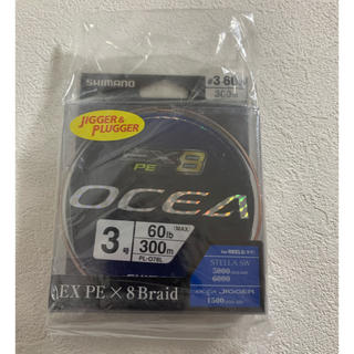 シマノ(SHIMANO)の① シマノ SHIMANO オシア EX8 PE 3号 300m(釣り糸/ライン)