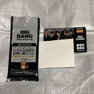 ビッグバン(BIGBANG)の【drees様専用】BIGBANG おさいふPonta(K-POP/アジア)