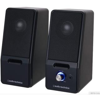 オーディオテクニカ(audio-technica)のaudio-technica アクティブスピーカー AT-SP121 ホワイト(スピーカー)