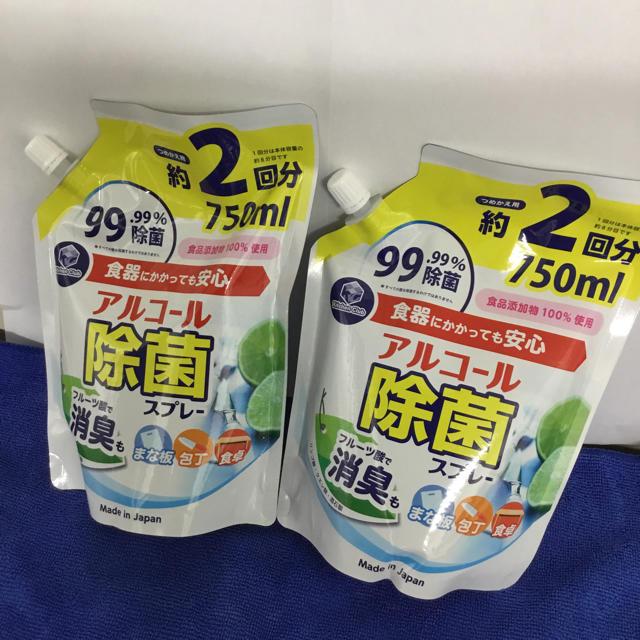 Jm solution マスク 、 アルコール除菌スプレー 99.99%除菌 大容量 1500ml 新品 未開封の通販