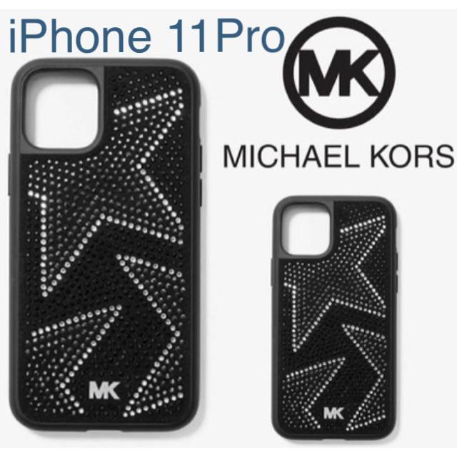 Michael Kors - 付属品全て有り★MICHAEL KORSスター ビジューiPhone 11Proの通販