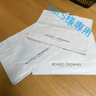 ロデオクラウンズ(RODEO CROWNS)のRODEO CROWNS♡ショッパー(ショップ袋)