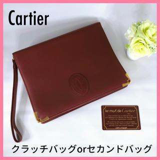 Cartier - 【美品】 カルティエ クラッチ セカンドバッグ メンズ レディース マスト 革
