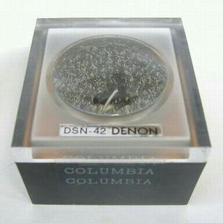 デノン(DENON)の【未開封】DENON/COLUMBIA 純正レコード針 DSN-42(レコード針)