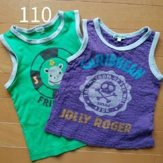 サンカンシオン(3can4on)のタンクトップ 2枚セット 110 緑 紫 男児 男の子(Tシャツ/カットソー)