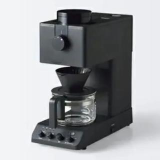 ツインバード(TWINBIRD)の【新品】TWINBIRD 自動コーヒーメーカー(コーヒーメーカー)