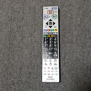 ミツビシ(三菱)のリモコン TV用 三菱 REAL(その他)