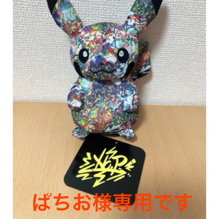ポケモン(ポケモン)のポケモン センター渋谷 限定ピカチュウ (ぬいぐるみ)