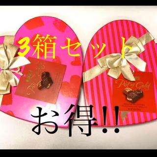 HERSHEY'S アソート ミルク&ダークチョコ3箱(菓子/デザート)
