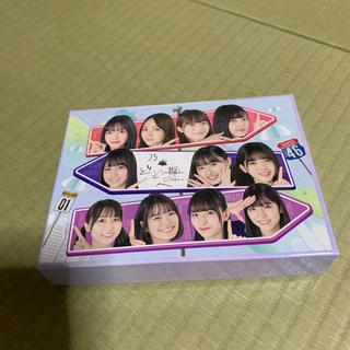 ノギザカフォーティーシックス(乃木坂46)の乃木坂46 乃木坂どこへ 第1巻 DVD(お笑い/バラエティ)