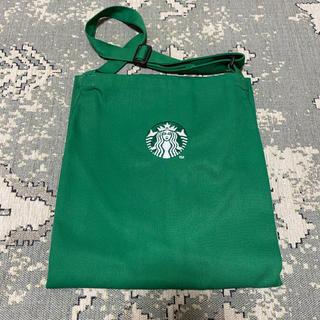 スターバックスコーヒー(Starbucks Coffee)のスターバックス グリーンエプロン(その他)