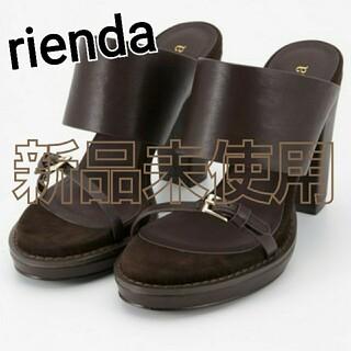 リエンダ(rienda)の【新品】rienda カラーソールベルトサンダル eimy Rady EMODA(サンダル)